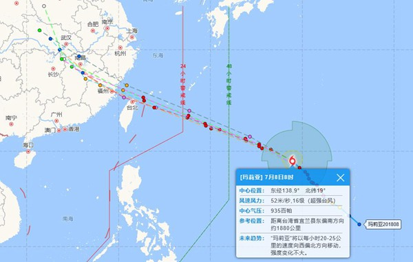 """最新新闻:台风""""玛莉亚""""对舟山旅游险些无影响_舟山旅游资讯网,旅游攻略"""